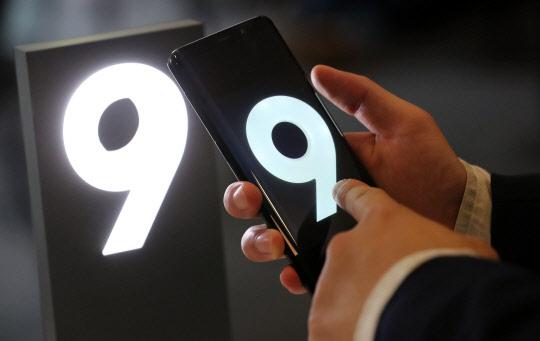 '갤S9'가격이 49만원?…불법보조금 지급경쟁 또 불붙나